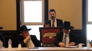 (L to R)  Rabbi Shmuel Fuerst, Dayan for Agudath Israel of Illinois,Rabbi Shlomo Soroka, Agudath Israel of Illinois' director of government affairs, Rabbi Yona Reiss, Av Beis Din of the Chicago Rabbinical Council  (R)