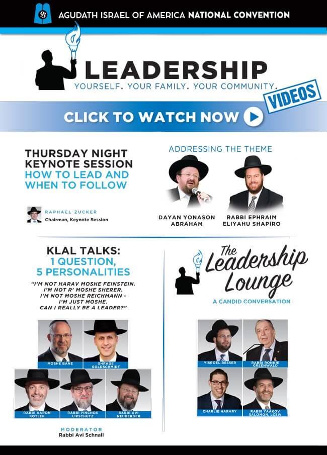 Leadership Video jpg