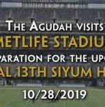Siyum HaShas Organizers Meet at MetLife Stadium to Discuss Planning, Logistics and Event Coordination