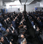 The Story of this Year's Agudah Convention