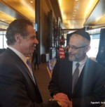Agudath Israel Applauds Governor Cuomo's Announcement of Increased New York State Security Funding