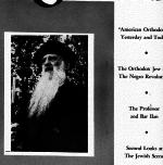 The Jewish Observer Vol. 2 No. 3 December 1964/Teves 5725