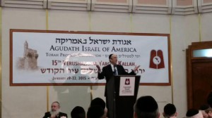Rabbi Shlomoh Gertzelin welcomes the close to 300 attendees at the 15th Yarchei Kallah inYerushalayim