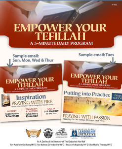 Empower Your Teffilah image