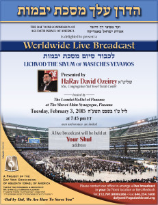 Worldwide Yevamos Siyum