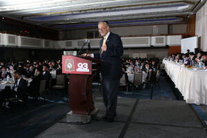 Senator Charles Schumer at the 93rd Annual Dinner
