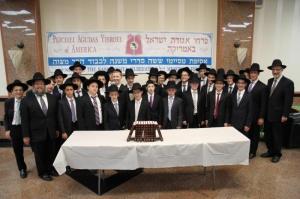 Pirchei Agudas Yisroel of America Annual Shas Awards Presentation (1)