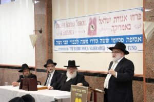 Pirchei Agudas Yisroel of America Annual Shas Awards Presentation (2)