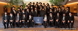Midwest Agudath Israel Council of Synagogue Rabbonim Annual Conference