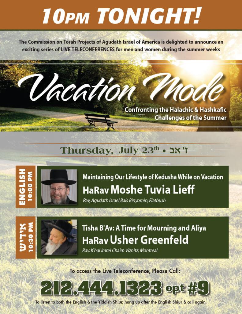 Summer Conference Calls 7-23