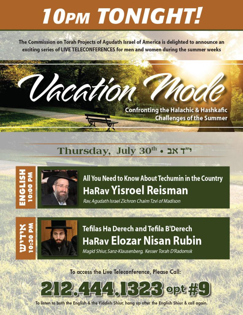 Summer Conference Calls 7-30