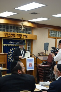 Rabbi Yisroel Moshe Jenowsky, Magid Shiur and Rav of Khal Zichron Naftali
