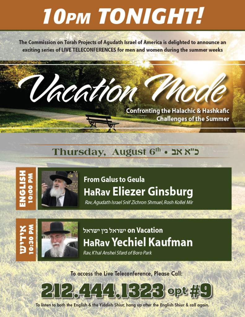 Summer Conference Calls 8-06