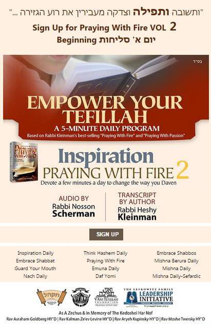 Empower Your Tefillah - Rosh Hashana Preparation2