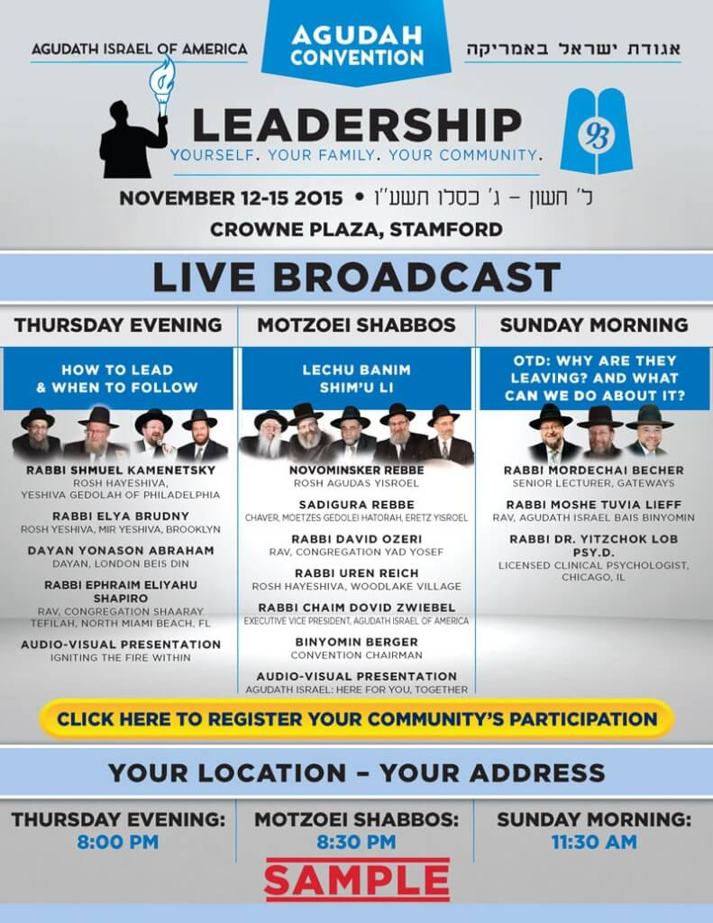 Complimentary Broadcast of Agudath Israel Convention