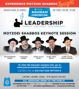 Join the Agudah Convention Tonight!