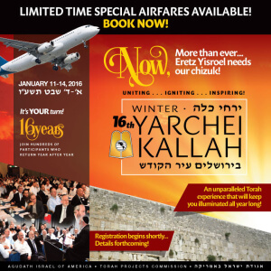 Low Yarchei Kallah Airfare Available Now! DON'T MISS OUT!