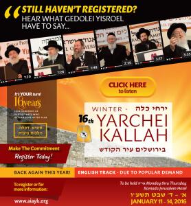 Gedolei Yisroel Speak! Yerushalayim Yarchei Kallah is Special!