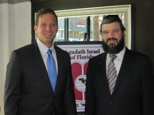 Lt. Governor Lopez-Cantera with Rabbi Moshe Matz