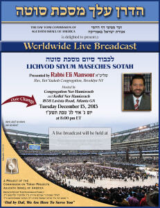 Nationwide Broadcast on Siyum Maseches Sotah - Date Change!