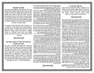 Parshas Haman-page-002