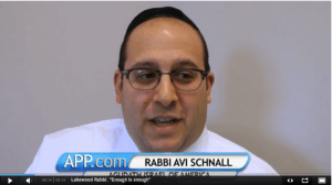 Watch Rabbi Schnall speak about how the current school funding formula is failing Lakewood's students.