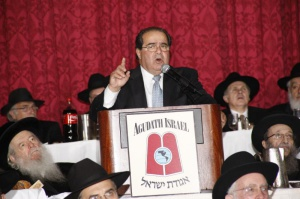 Justice Antonin Scalia speaking at Agudath Israel's 2008 dinner