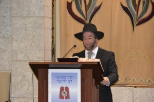 Rabbi Ben Sugarman, Daf Yomi Magid Shiur, BRS Florida, delivering the hadran