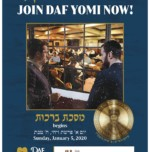 The Siyum is Only the Beginning!